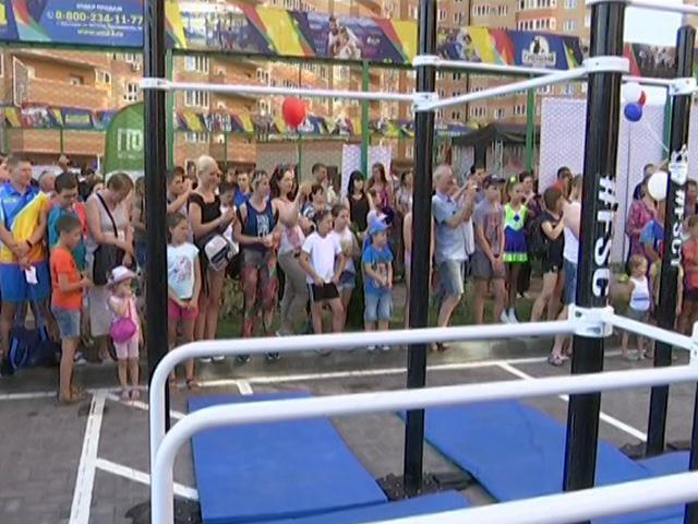 В Краснодаре ГК «ЮгСтройИнвест» провела «День спорта»