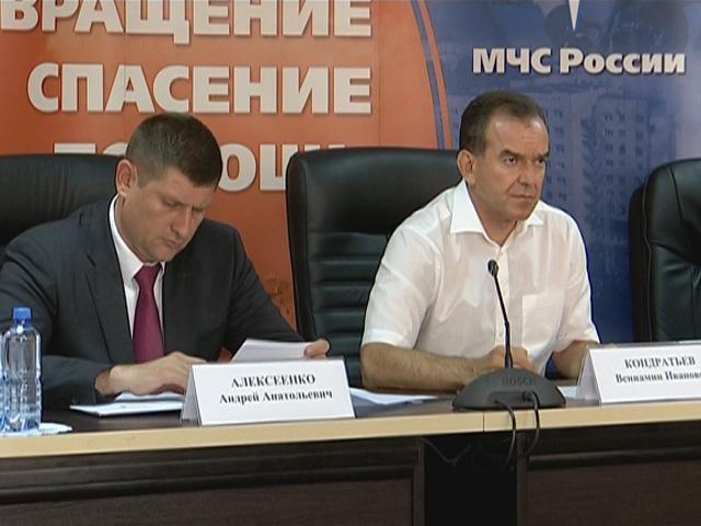 Кондратьев провел селекторное совещание по паводковой ситуации на Кубани