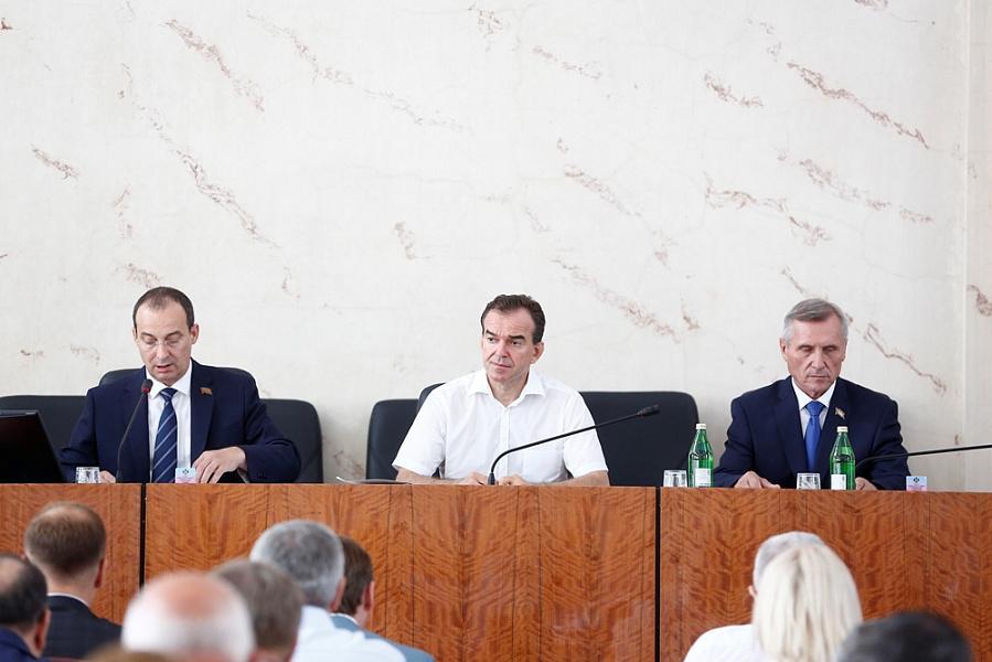 Депутаты ЗСК подвели итоги работы запарламентский год