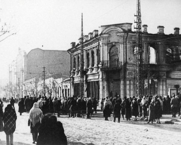 Как проходила оккупация Краснодара
