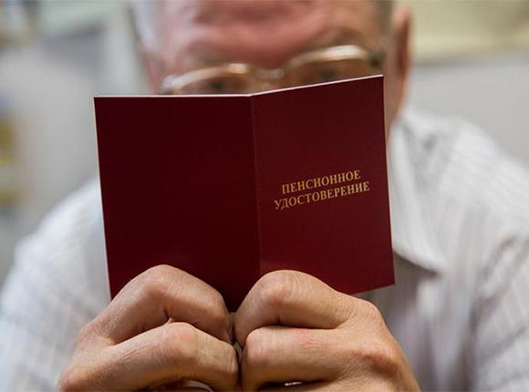 Аргументы в защиту повышения пенсионного возраста