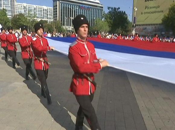 На Кубани отметили День флага