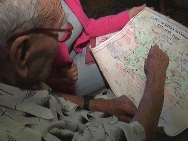 В Краснодаре отметили 75-ю годовщину окончания Курской битвы