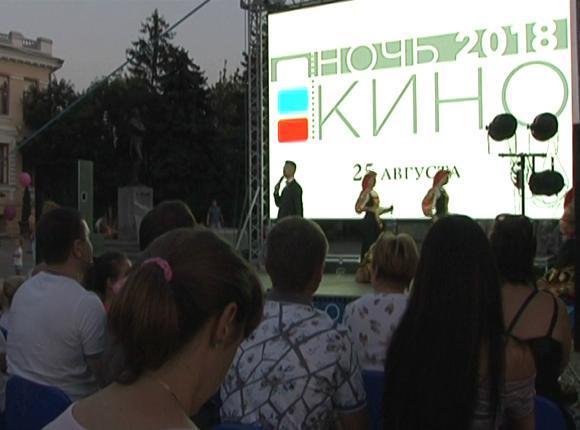 Кубань присоединилась ко всероссийской акции «Ночь кино»