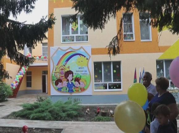 В анапском селе после ремонта открыли детский сад «Улыбка»