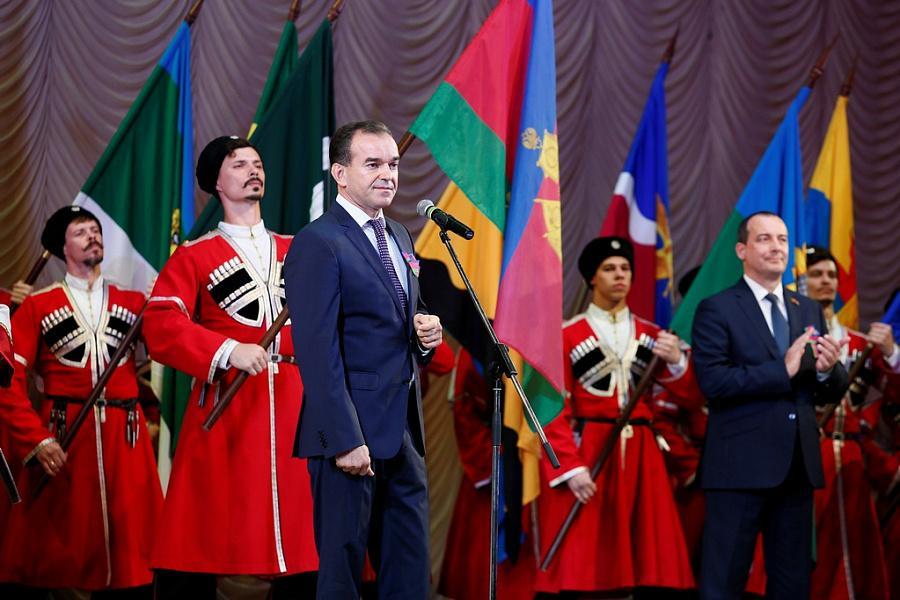 В Краснодаре отметили 81-ю годовщину со дня образования края