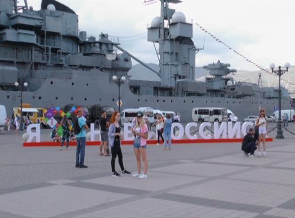 В Новороссийске в День города открыли памятник работникам порта