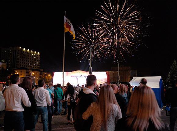 Где в Краснодаре отпраздновать День города
