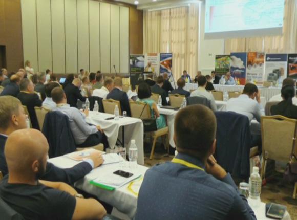 В Геленджике прошла конференция, посвященная металлургии