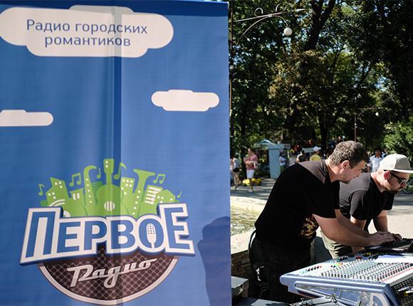 «Первое радио Кубани» отметило День города в Краснодаре в прямом эфире