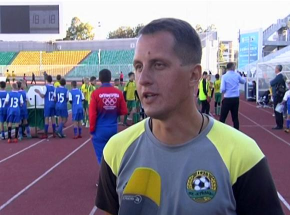 Тренер команды «Урожай-2006» прокомментировал итоги турнира «Легенды Кубани»