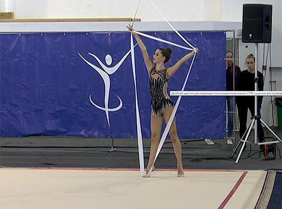 В Краснодаре прошли соревнования по художественной гимнастике