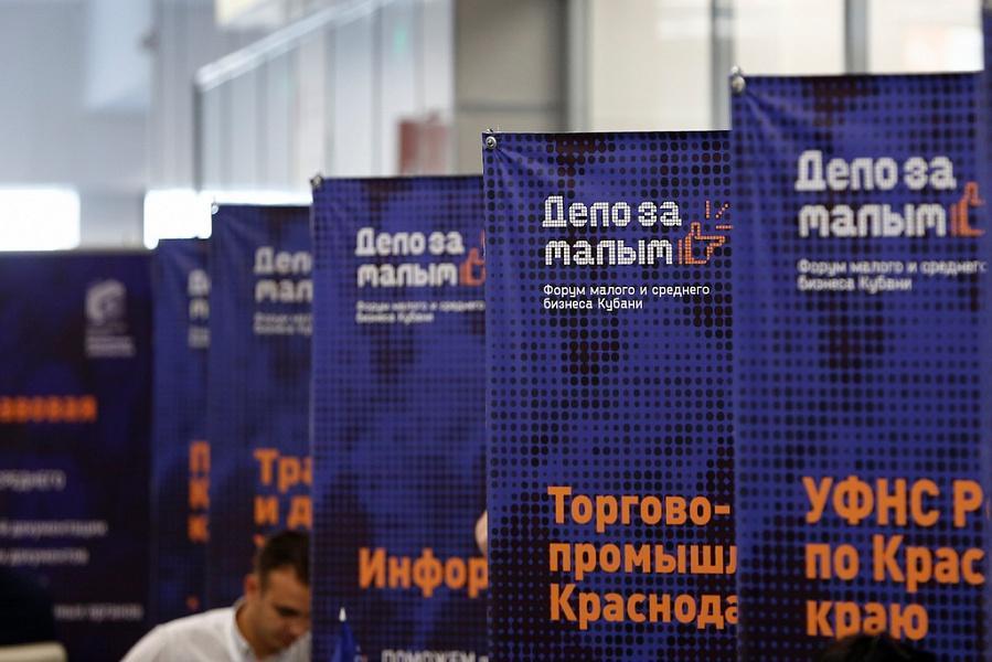 «Факты 24»: среди пострадавших в колледже Керчи есть кубанцы, в Краснодаре стартовал форум «Дело за малым»