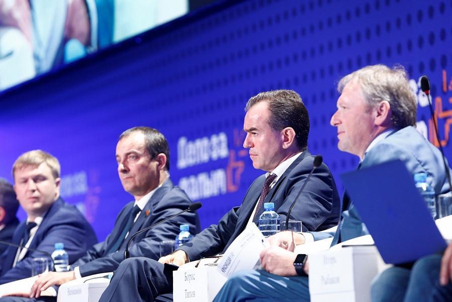 Вениамин Кондратьев: наша задача — научиться жить в цифровой экономике