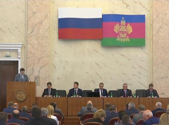На сессии ЗСК в Краснодаре обсудили создание технопарков и сохранение лесов