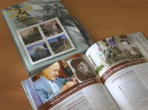 В музее Фелицына прошла презентация книги «225 имен. Екатеринодар-Краснодар»