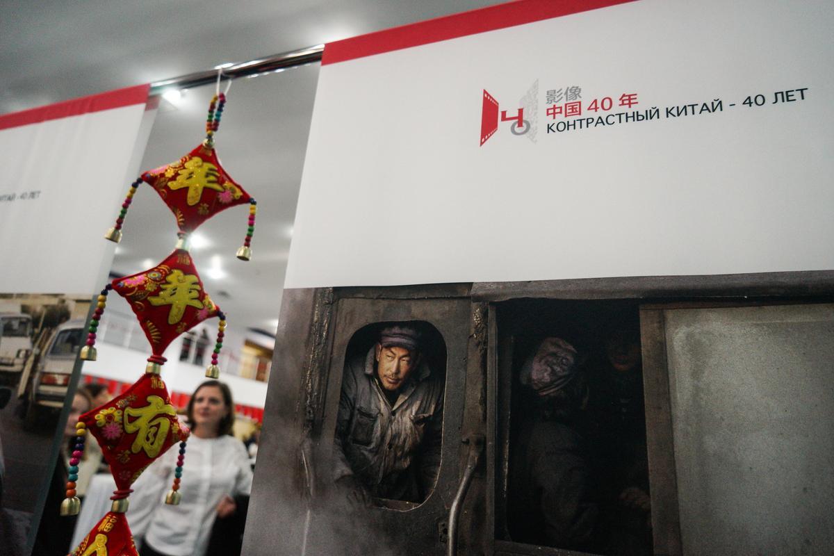 Китайская опера «Брак с небесной феей» в Краснодаре