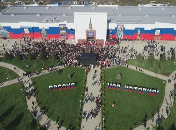 Как на Кубани отметили День народного единства