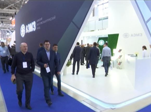 Абинский электрометаллургический завод принял участие в выставке в Москве