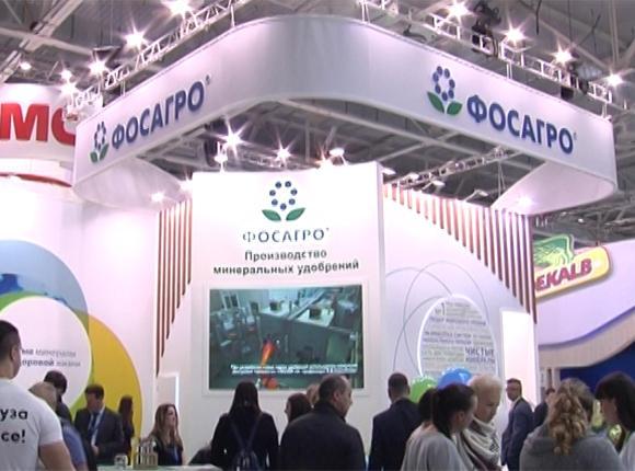 Делегация из Башкортостана осмотрела центр дистрибуции компании «ФосАгро-Кубань»