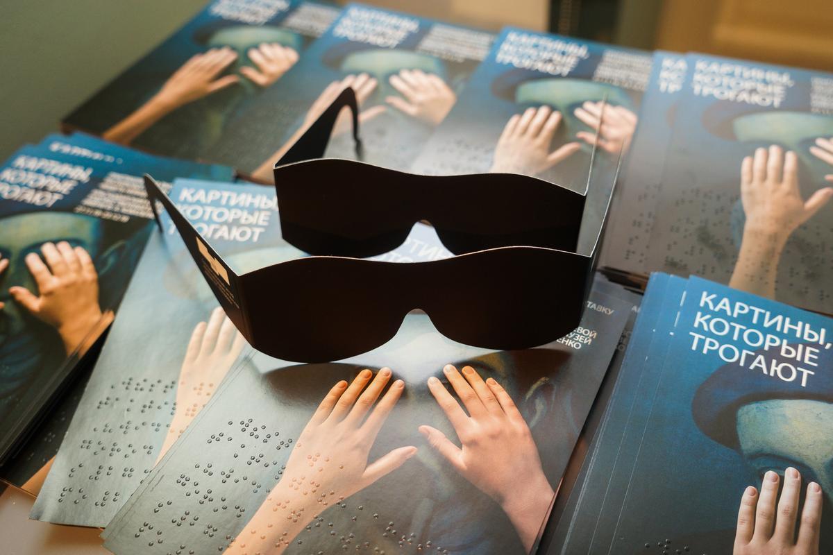 Выставка тактильных картин «Видеть невидимое» в Краснодаре