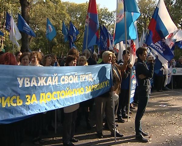 Каждый десятый работодатель Краснодара поддержал идею о четырехдневке