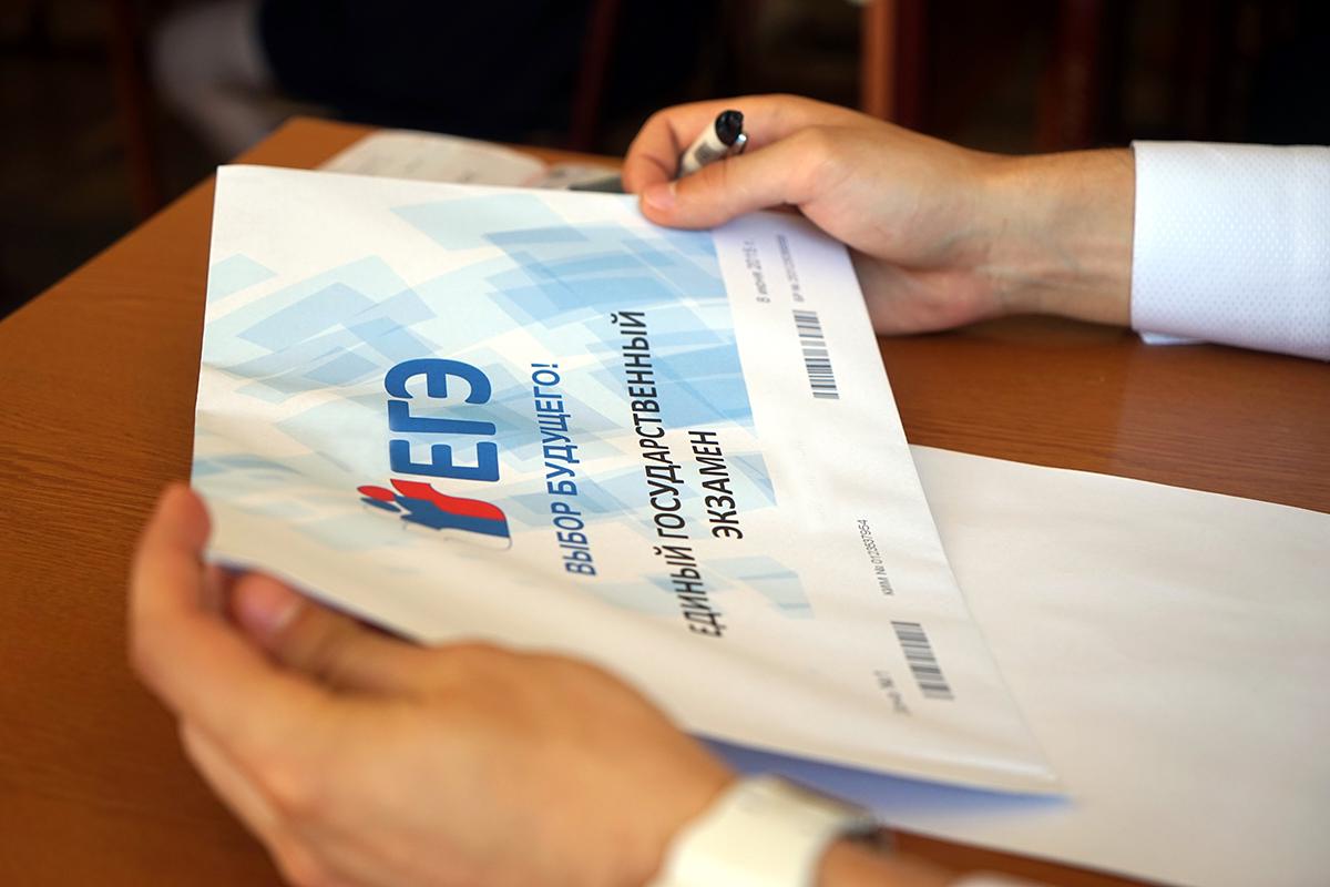 Справитесь ли вы с ЕГЭ по русскому языку?