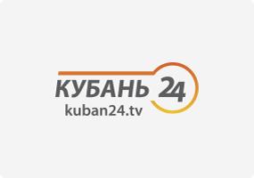 «Кубань 24», «Кубань Орбита 24