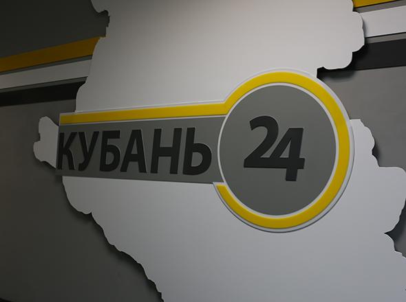 Телеканал «Кубань 24» отметил 19 лет в эфире