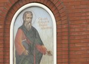 На Кубани верующие отметили день памяти Андрея Первозванного