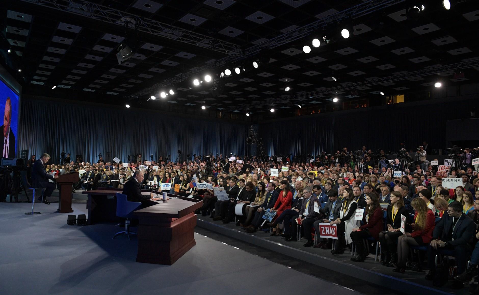Ежегодная пресс-конференция с Владимиром Путиным продлилась 3 часа 45 минут