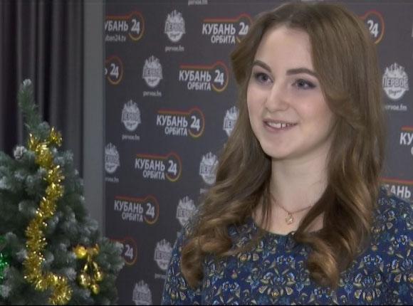 Телеканал «Кубань 24» принял участие в акции «Елки желаний» и исполнил мечту Юлии Синицыной