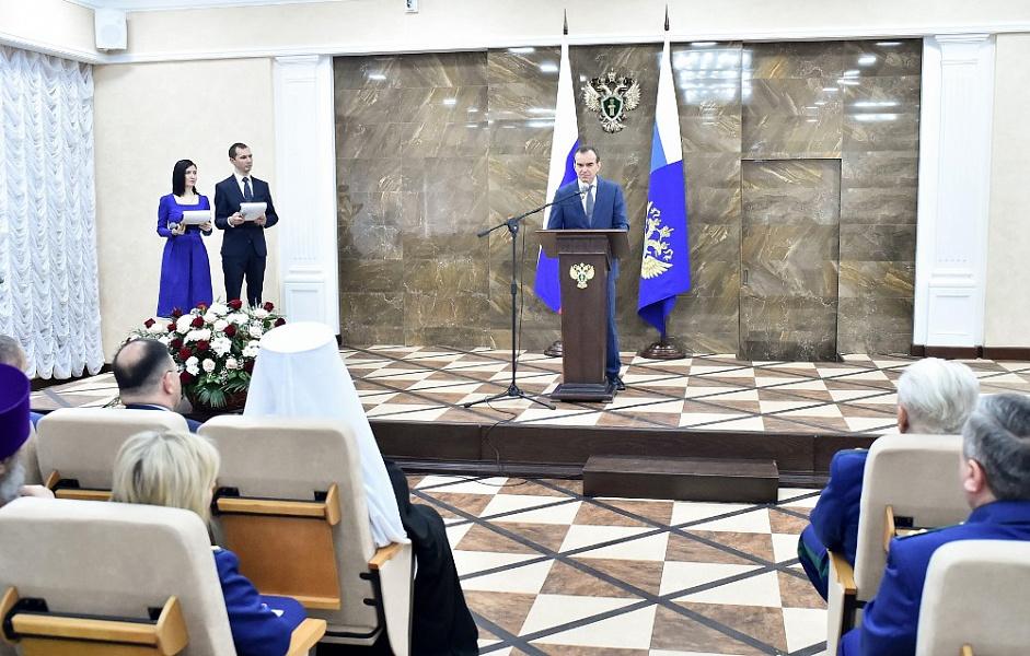 Сотрудники прокуратуры Краснодарского края отметили профессиональный праздник