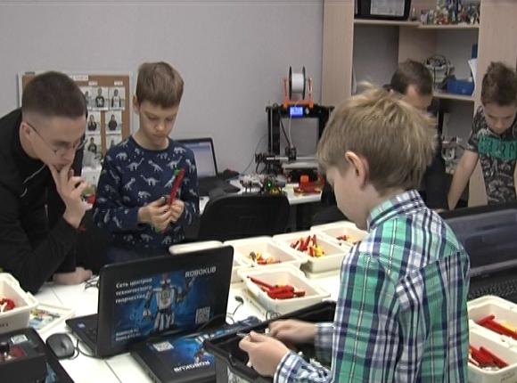 В Краснодаре откроют Центр молодежного инновационного творчества