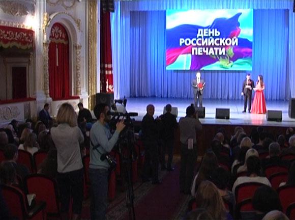 Анна Минькова поздравила журналистов Кубани с Днем российской печати