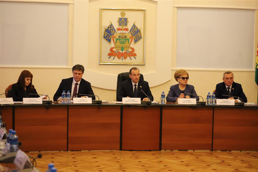 В Краснодаре прошел краевой Совет законодателей
