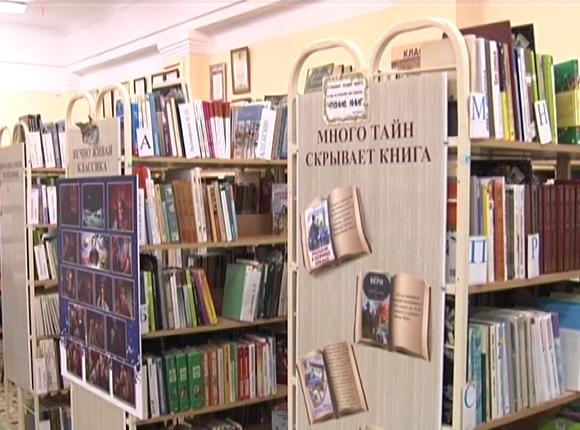 Краснодарской библиотеке имени Гоголя исполнилось 116 лет
