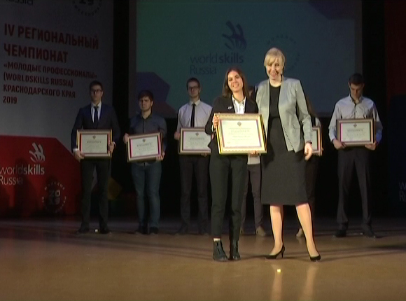 На Кубани подвели итоги регионального этапа WorldSkills