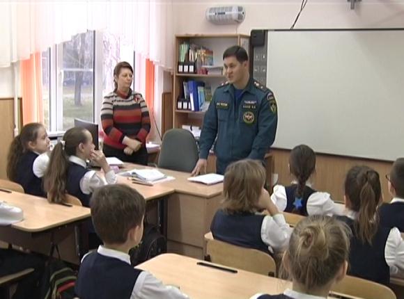 В Краснодаре спасатели проверили подготовку персонала гимназии № 69 к пожару
