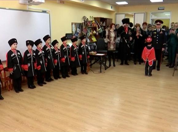 В Сочи детский сад № 83 получил статус казачьего