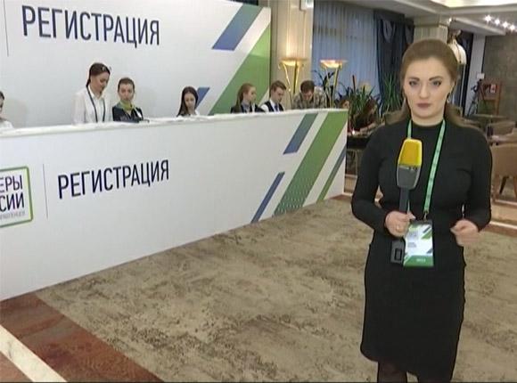 Управленцы Кубани поборются за образовательные гранты в 1 млн рублей