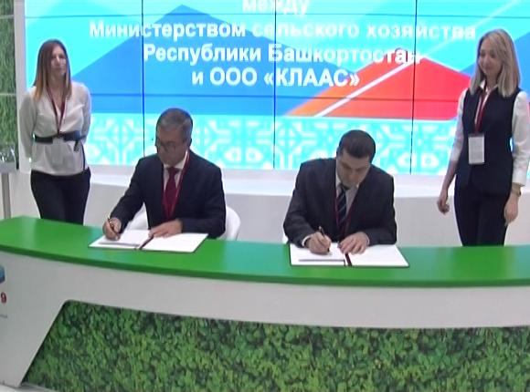 Произведенные на Кубани комбайны фирмы CLAAS будут поставлять в Башкирию