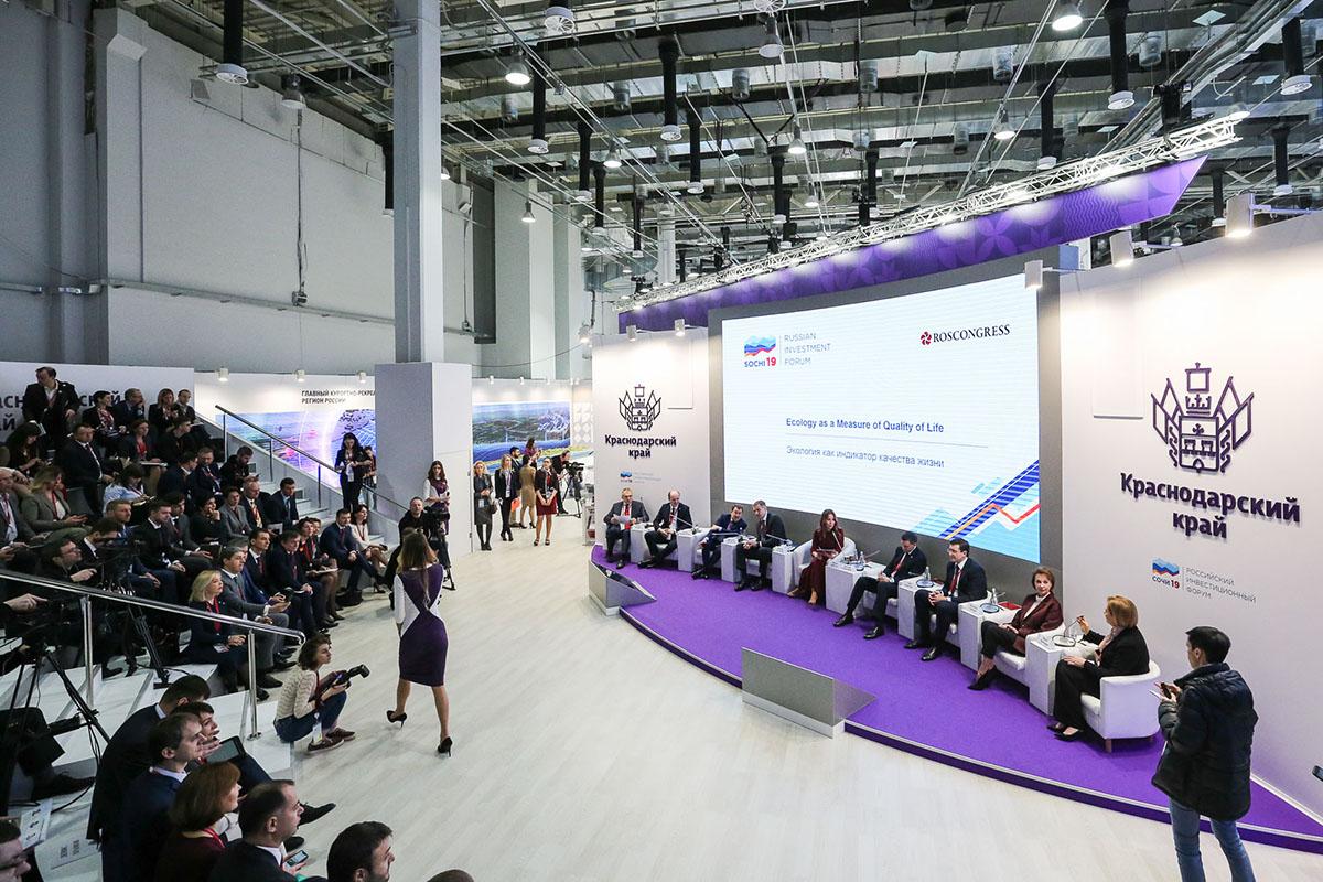 В Сочи подвели итоги второго дня Российского инвестиционного форума