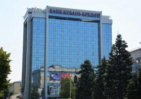 Банк «Кубань Кредит» вошел в топ-10 российских банков по объему кредитования МСБ