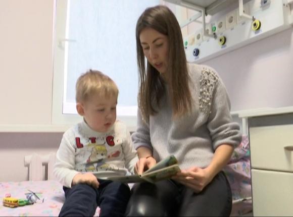 «Край Добра» соберет средства на лекарства трехлетнему мальчику с раком крови