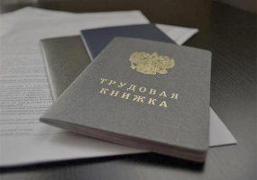 В России назвали профессии с быстрым трудоустройством
