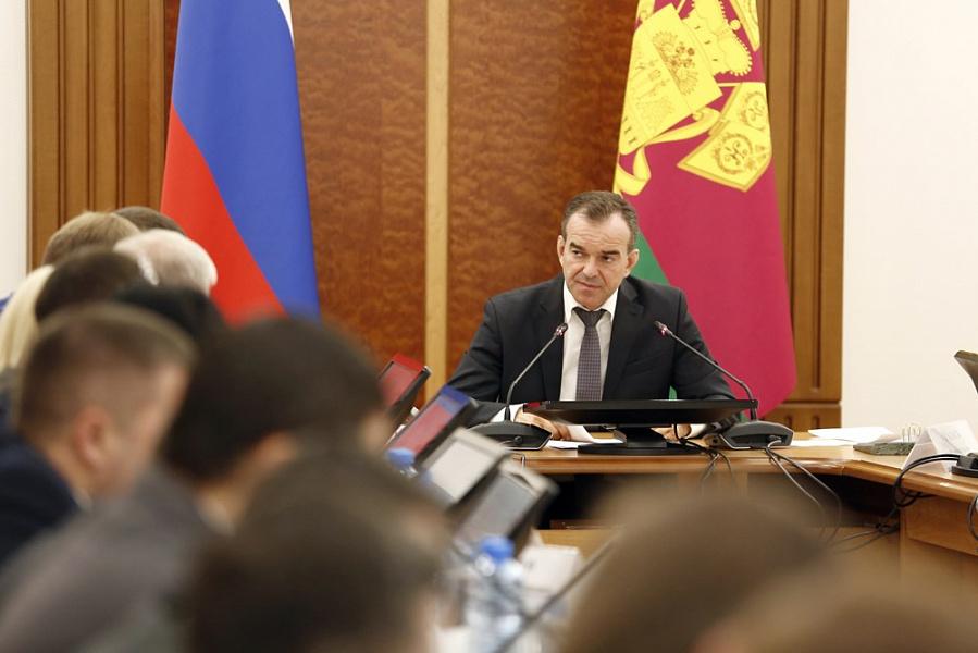 «Факты 24»: на краевом совещании обсудили вопросы ликвидации и предупреждения ЧС на Кубани, в аэропорту Краснодара из-за тумана задержали рейсы