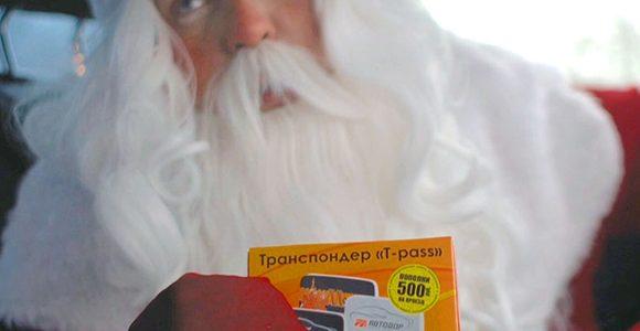 Вниманию водителей! В центрах продаж на платных участках М4 «Дон» стоимость транспондера снизится до 500 рублей