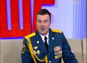 Начальник пресс-службы ГУ МЧС Кубани Никита Гавриляк: покупая пиротехнику, проверяйте сертификат
