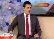 Министр курортов Кубани Христофор Константиниди: высокая конкуренция заставляет каждый день думать, как привлечь туристов